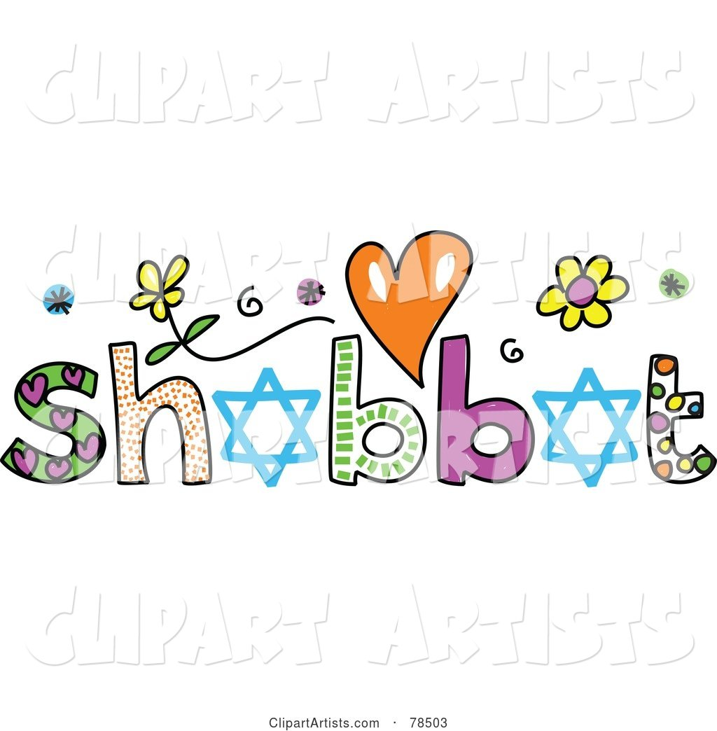 Colorful Shabbat Word