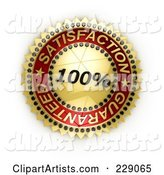 3d Satisfaction Guarantee Clipart by Stockillustrations