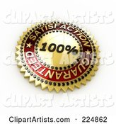 3d Satisfaction Guaranteed Clipart by Stockillustrations