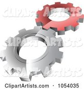 3d Vector Gears Clipart by Vectorace