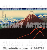 Mount Fuji Clipart by JVPD