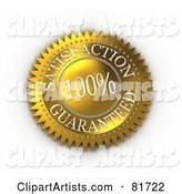 Satisfaction Guarantee Clipart by Stockillustrations
