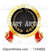 Vector Award Clipart by Vectorace
