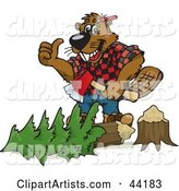Vector Beaver Clipart by Dennis Holmes Designs