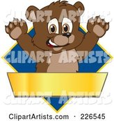 Bear Cub School Mascot Logo over a Blue Diamond and Blank Gold Banner