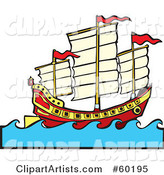 Chinese Junk Ship Sailing at Sea