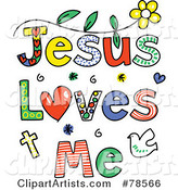 Colorful Jesus Loves Me Words