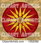 Vergina Sun Macedonia Symbol on a Red and Brown Background