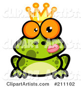 Vector Frog Clipart by Hit Toon