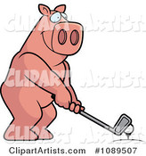 Vector Golfing Clipart by Cory Thoman
