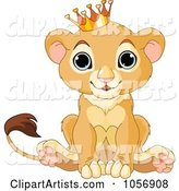 Vector Lion Clipart by Pushkin