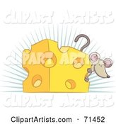 Vector Mouse Clipart by Qiun