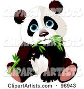 Vector Panda Clipart by Pushkin