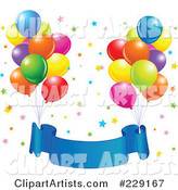 Vector Party Balloons Clipart by Pushkin
