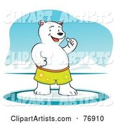 Vector Polar Bear Clipart by Qiun