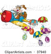 Vector Rabbit Clipart by Dennis Holmes Designs