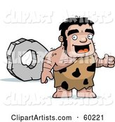 Vector Stalky Caveman Character Clipart by Cory Thoman
