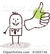 Vector Thumbs up Clipart by NL Shop