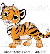 Vector Tiger Clipart by Pushkin