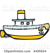 Vector Tug Boat Clipart by Xunantunich