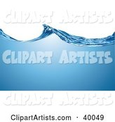 Vector Water Clipart by Eugene